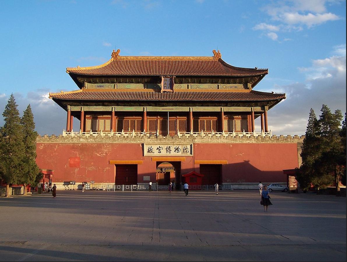 Description: C:\Users\HP\Desktop\صشيبلات\1200px-Forbidden_City_Beijing_Shenwumen_Gate.jfif